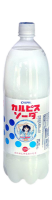 Calpis drink ingredient